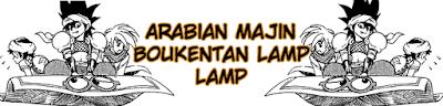 http://itadakimasuscanbr.blogspot.com.br/2016/06/arabian-majin-boukentan-lamp-lamp.html