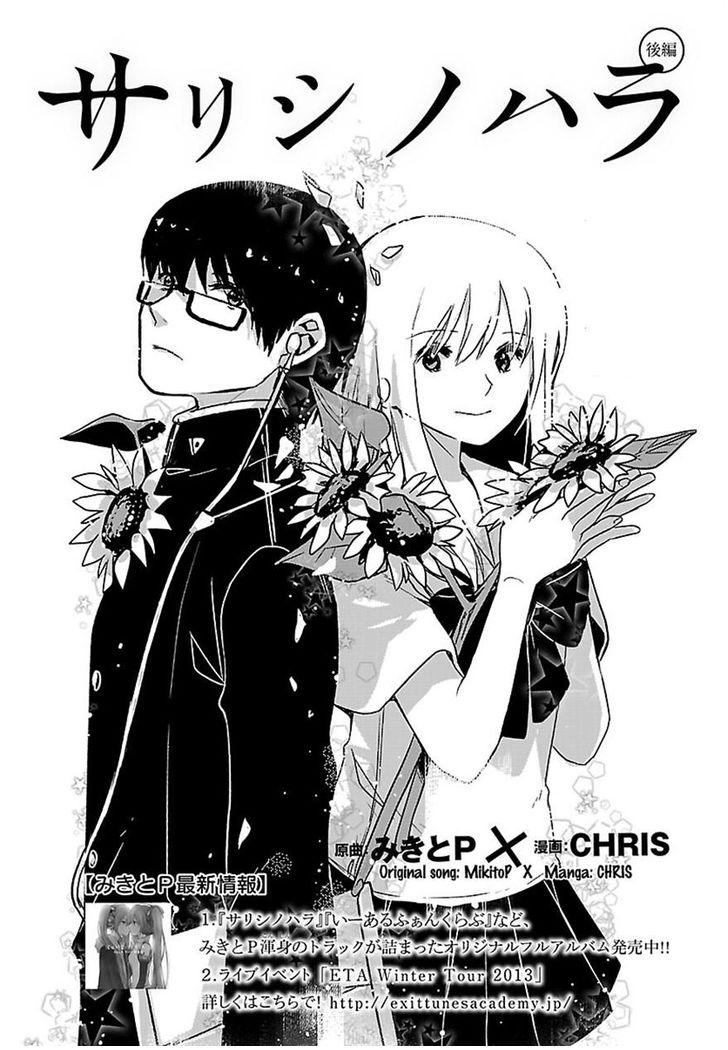 Sarishinohara - Chapter 3