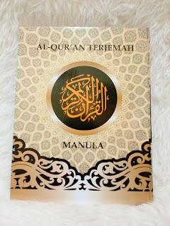 al-quran manula, al-quran manula terjemah, al-quran lansia terjemah, al-quran terjemah untuk lansia, al-quran terjemah untuk manula