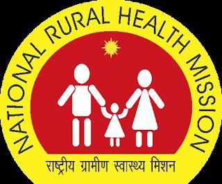 National Health Mission, Himachal Pradesh, NRHM HP, NRHM, MO, Medical Officer, Pharmacist, Health Worker, 10th, freejobalert, Sarkari Naukri, Latest Jobs, nrhm hp logo