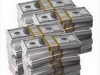 Moneysupermarket smart loan search picture 7