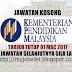 Jawatan Kosong di Kementerian Pendidikan Malaysia (MOE) - 01 Mac 2017