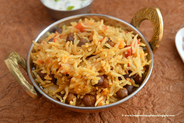 Black Channa Biryani | Kala Channa Biryani