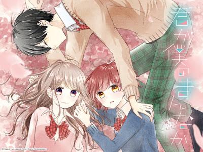 Kimi ga Boku no Mannaka de Sawa Hasegawa