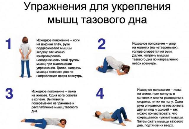 Упражнения для сохранения женского здоровья