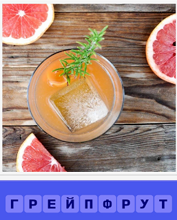 на столе разложен грейпфрут, разрезанный на половинки