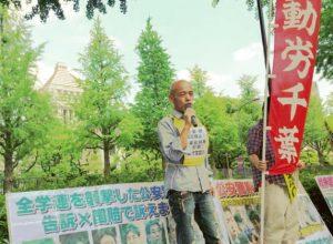 http://doro-chiba.org/nikkan_tag/8294/