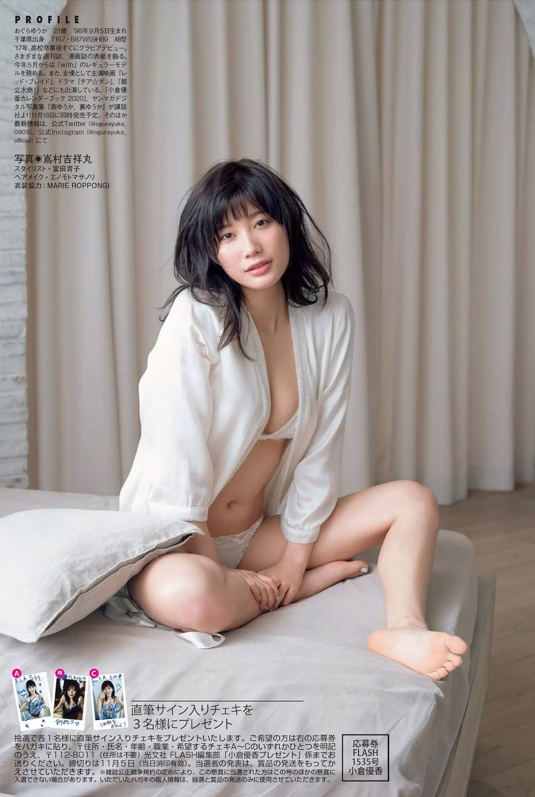[tsdv-11854] Yuko Ogura 小倉優子 小倉優子の片思いグラフティ 小倉優子 [dvd]