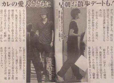 Miura haruma dating 2013