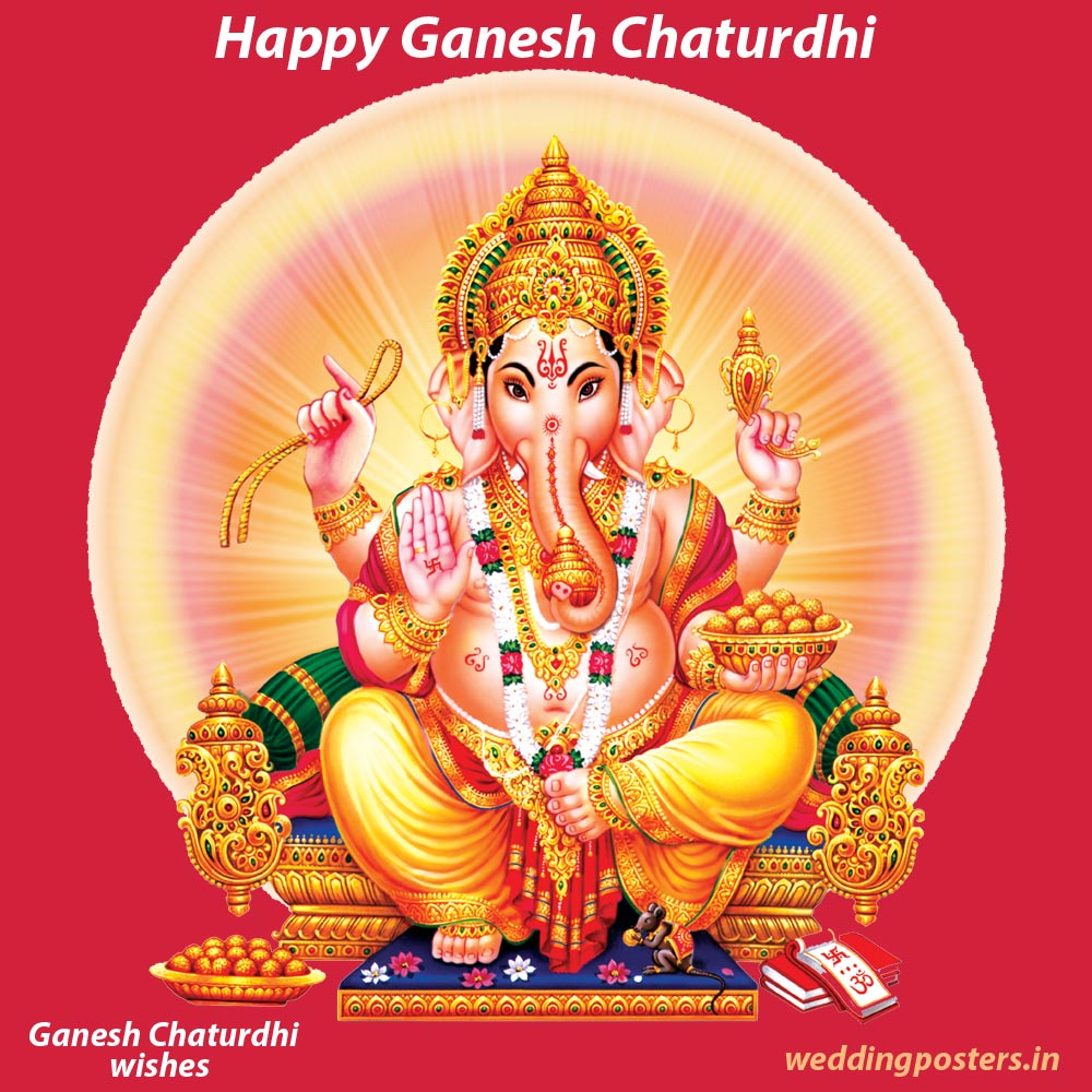 Happy vinayaka chavithi wishes to all posters wedding posters happy vinayaka chavithi wishes to all posters m4hsunfo