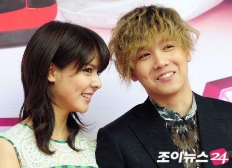 Mina and hong ki dating