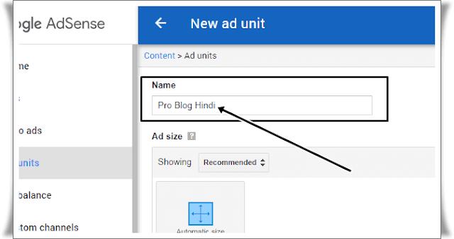 adsense ad unit name,adsense ke ads kaise banaye, how to create adsense ad units in hindi