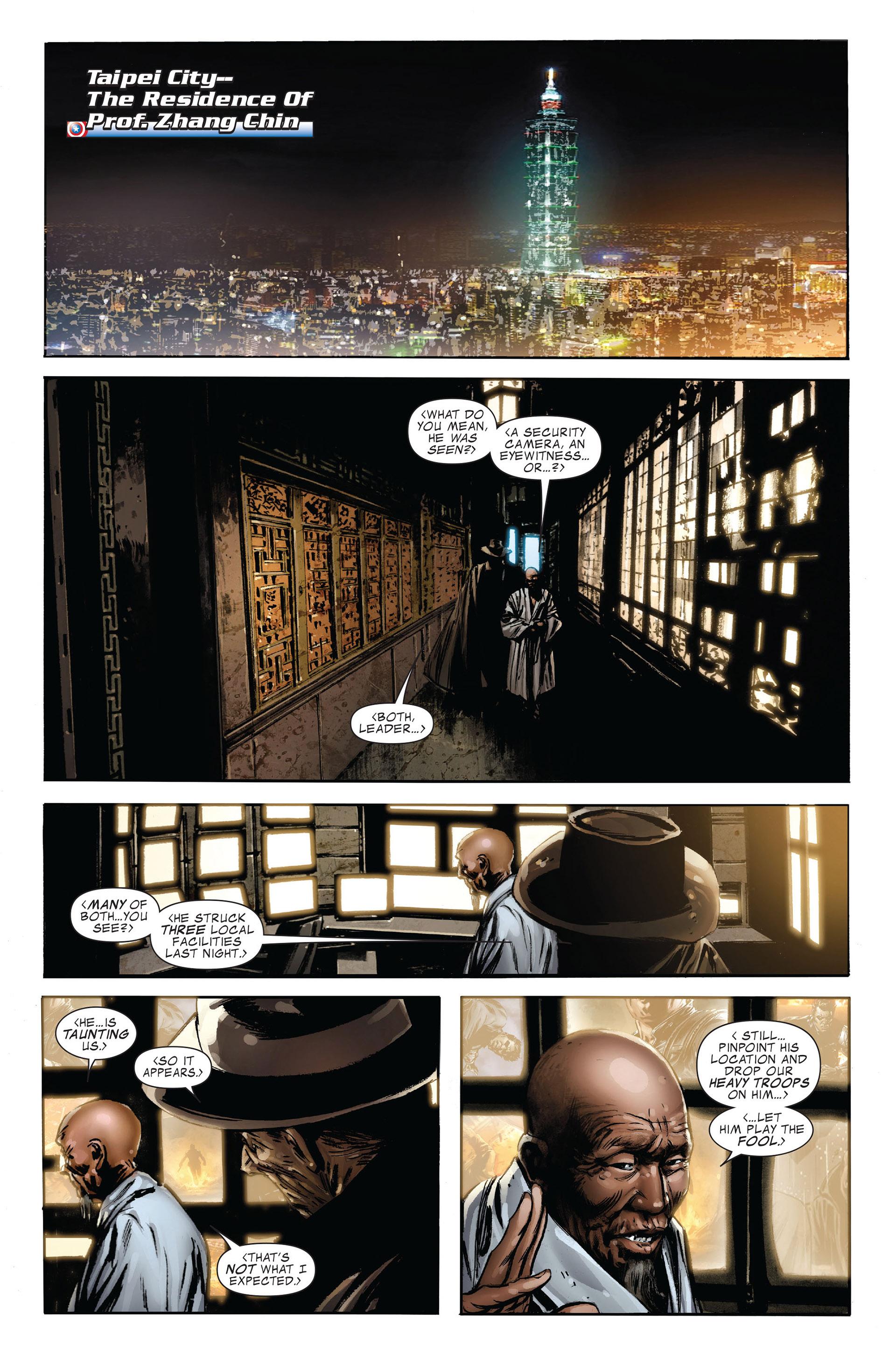 Read online Captain America (2005) comic -  Issue #47 - 3