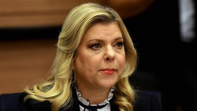 Sara Netanyahu indicted on corruption charges