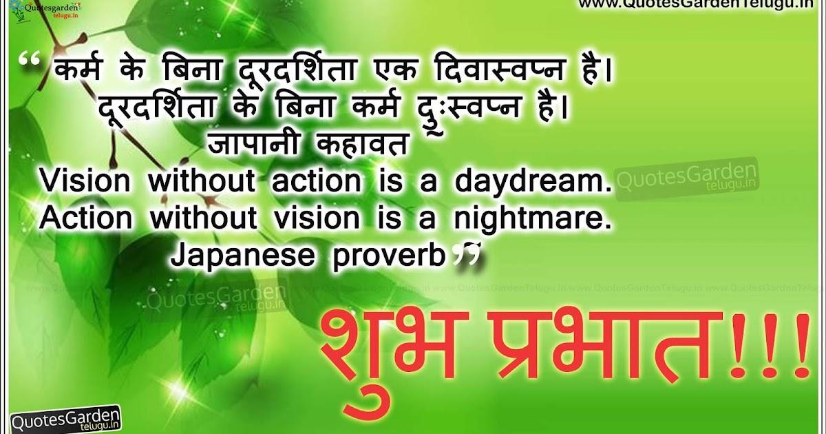 Good Morning Quotes In Hindi: Best Good Morning Hindi Shayari