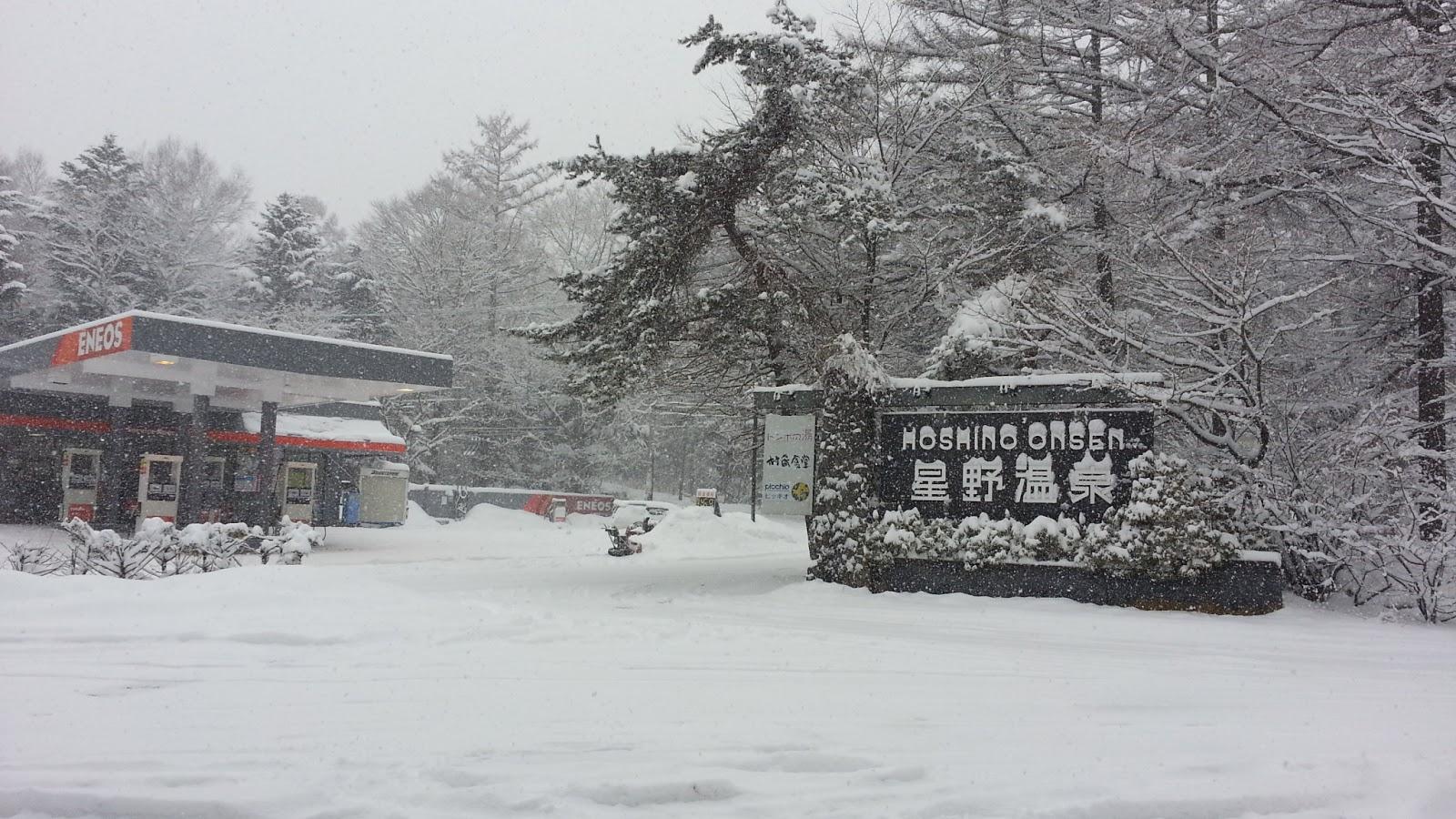 享。遊。樂。趣: 20130215----Tokyo area 7日遊 [第六日-輕井澤-星野溫泉]