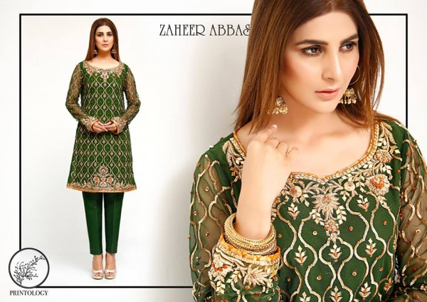 Zaheer Abbas Printology Eid Collection 2016