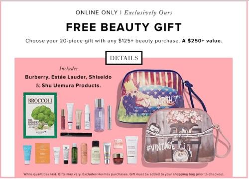 Hudson's Bay Free Beauty Gift