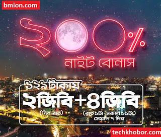 Robi-2GB-7Days-129Tk-4GB-Night-Data-Bonus-.jpg