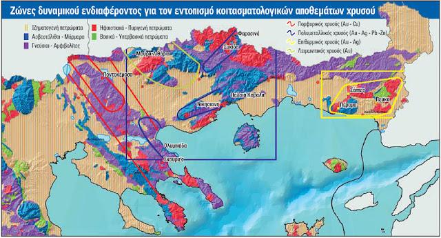 Γιατί πραγματικά μας χρεοκόπησαν: Ο πλούτος της Ελλάδας που δεν ξέρουμε...