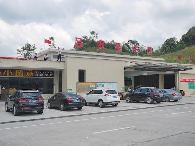Lutian Service Area (吕田服务区)