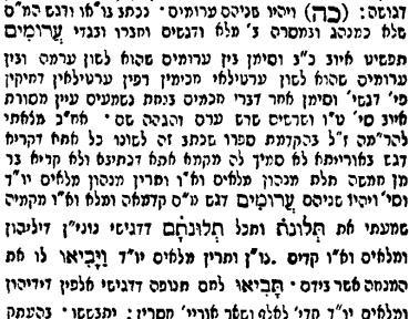 parshablog: The anomalous alef-dageish in ממושבותיכם תביאּו