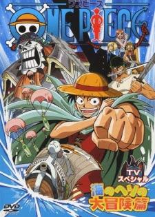 One Piece Special 1: Adventure In The Ocean Navel