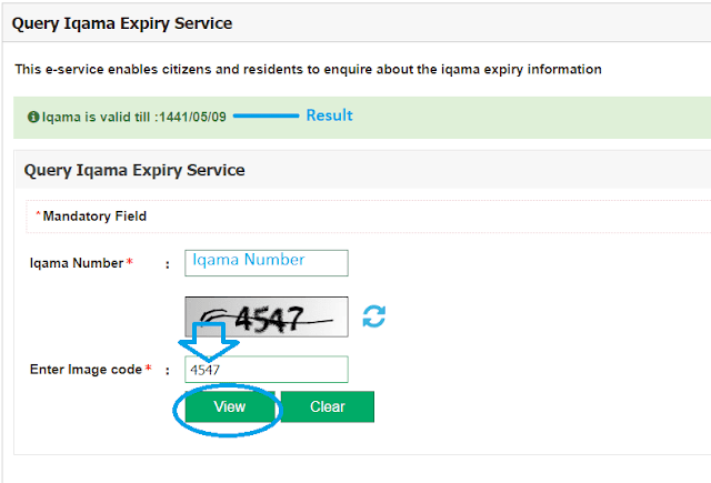 CHECK IQAMA EXPIRY DATE OR VALIDITY ONLINE IN ABSHER MOI SAUDI ARABIA
