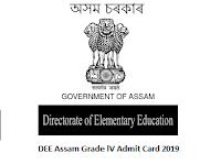 DEE Assam Grade lV Admit Card
