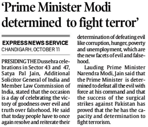 'Prime Minister Modi determined to fight terror' - Jain