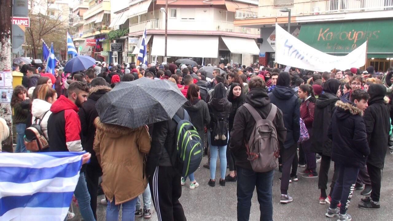 Συμβαίνει Τώρα: Διαμαρτυρία μαθητών στον Πεζόδρομο Κατερίνης