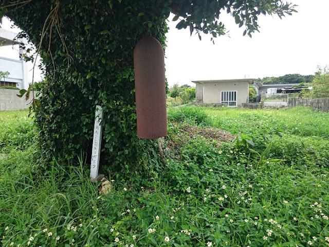 糸満市 小波蔵集落の写真
