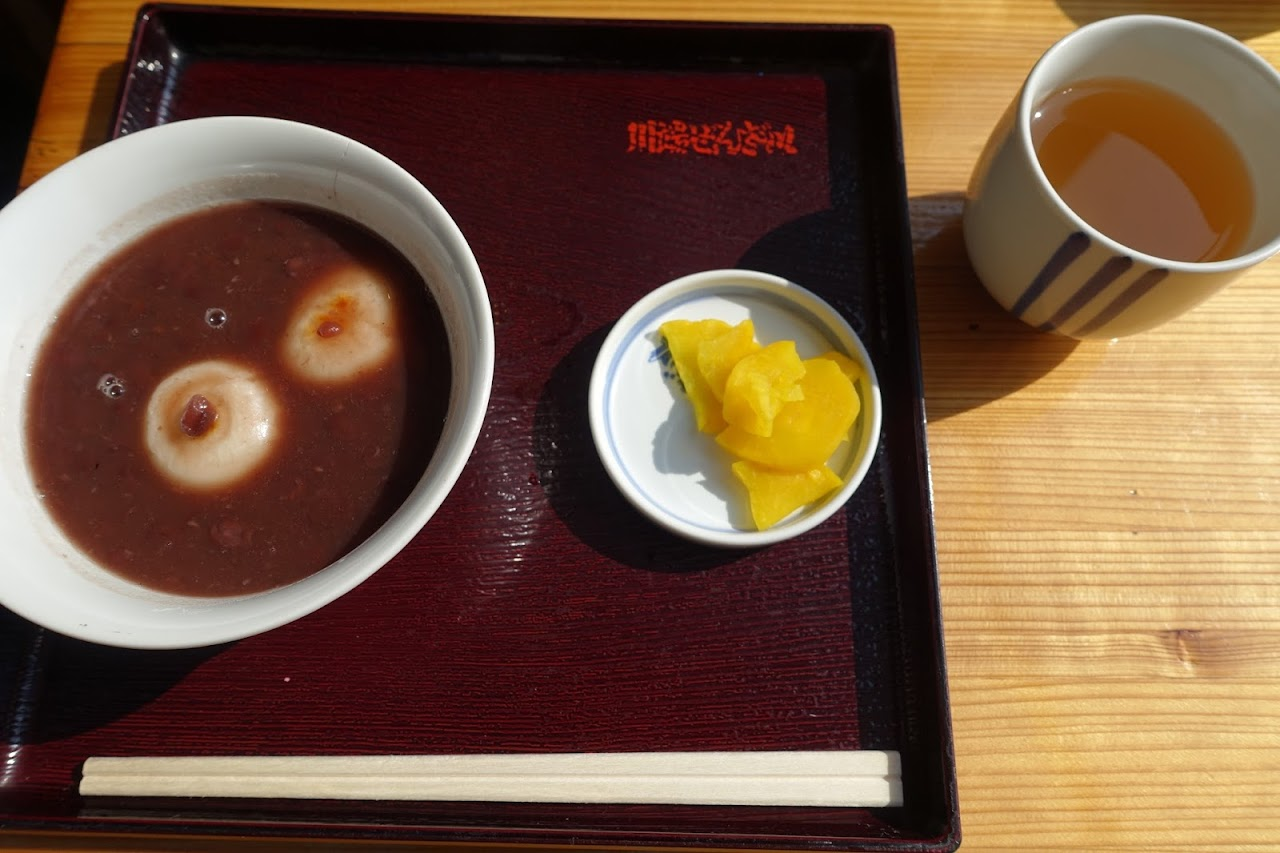 川端ぜんざい(Kawabata zenzai =sweet soup with rice cakes and bean paste)