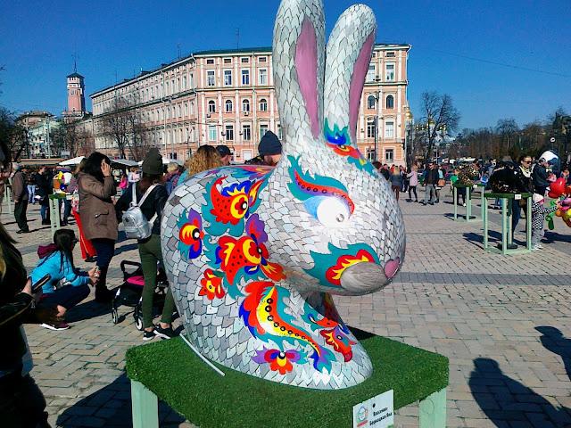 Фестиваль писанок на Софиевской площади 2018