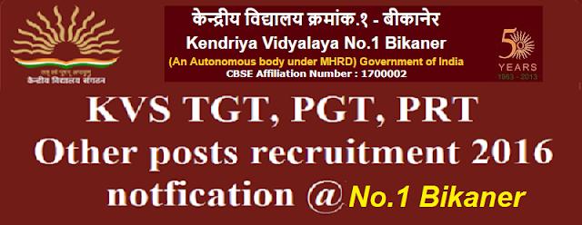 KVS TGT, PGT, PRT,recruitment,Bikaner