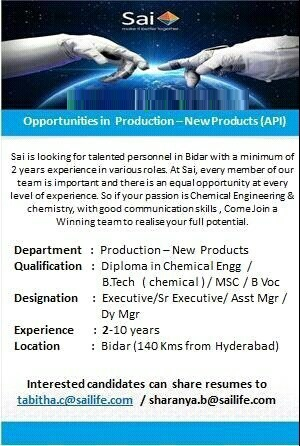 Sai Walk-In Interview For Executive, Sr.Executive, Asst. manager, Dy. Manager