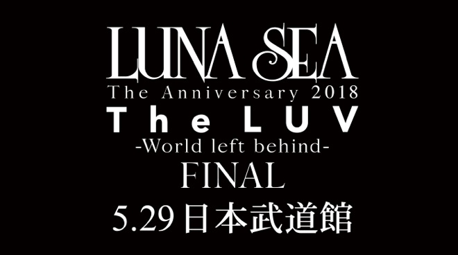 LUNA SEA LIVE TOUR 2018 The LUV -World left behind- FINAL