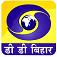 Latest DD Free dish MPEG-2 Set Top Box Channel List -18 January 2020 46