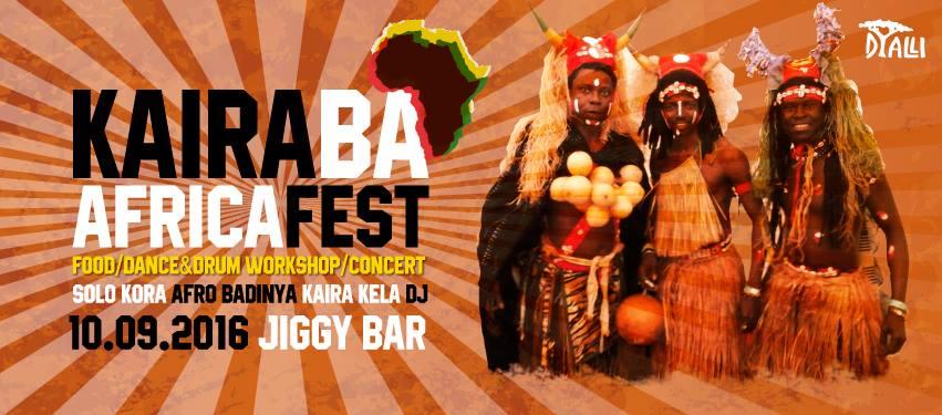 Međunarodno afro afričko druženje
