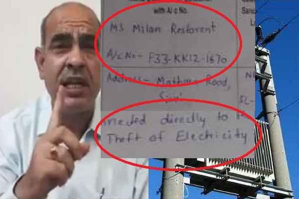 how-vigilance-team-caught-mla-milan-restaurant-vijli-chori-sikri-news