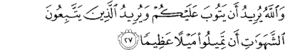 Surah An-Nisa' ayat 27