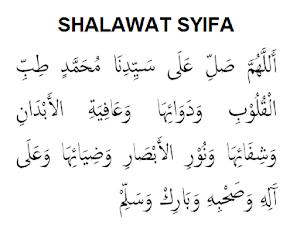 Shalawat Syifa atau Shalawat Thibbil Qulub