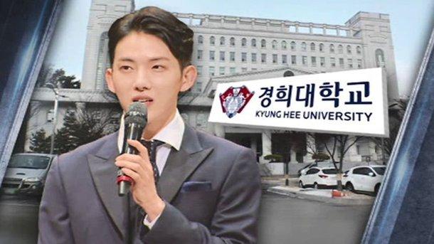 Dating-Agentur netizenbuzz