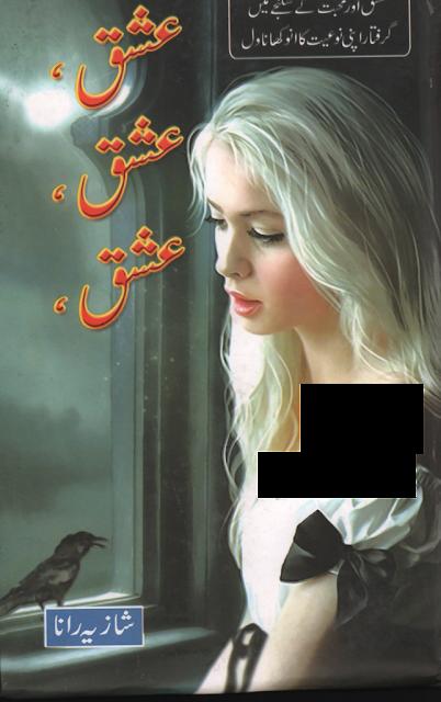 Ishq Ishq Ishq Romantic Urdu Novel by Shazia Rana