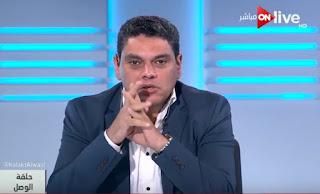 برنامج حلقة الوصل حلقة الاثنين 7-8-2017 مع معتز بالله عبد الفتاح
