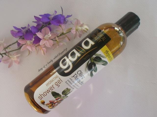 Gaia│Argan Oil & Citrus Blossom Shower Gel