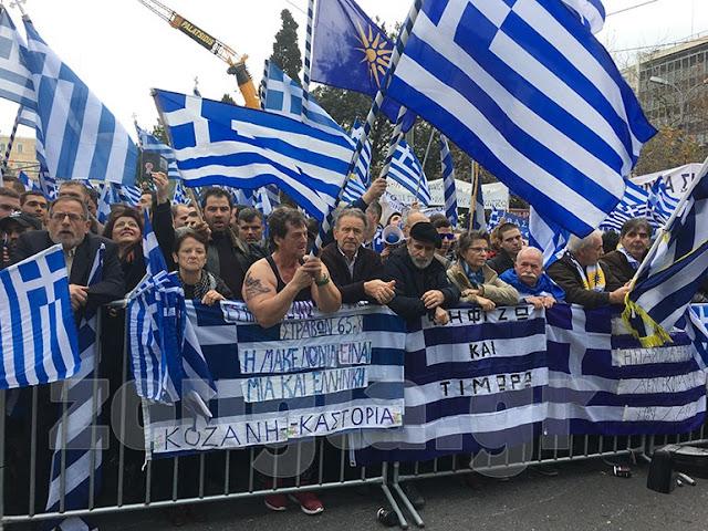 Ζωντανή μετάδοση από το συλλαλητήριο για την Μακεδονία στο Σύνταγμα (βίντεο live)