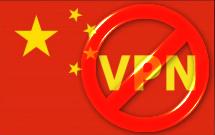 Comment contourner un nouveau blocage VPN de la Chine