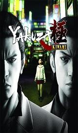 8a827d0dd6ae549e31cdf0e0955134e6 - Yakuza Kiwami Update.v4-CODEX