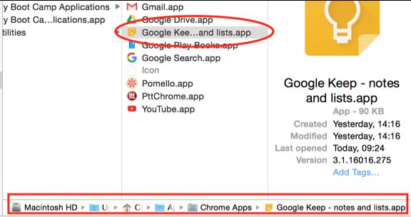 開機自動執行 Google Chrome App on Mac OS X | Ca微筆記
